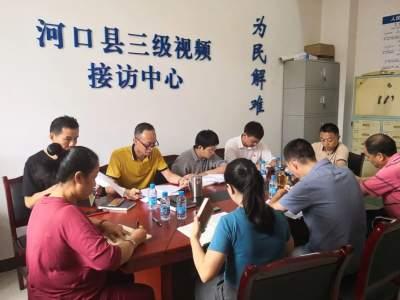 河口县信访局深入学习领会习近平总书记在庆祝中国共产党成立100周年大会上的重要讲话精神
