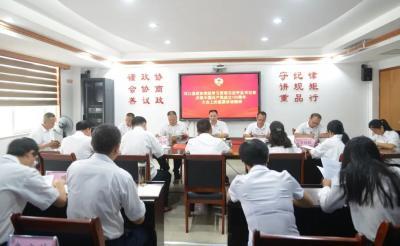 河口县政协专题学习贯彻习近平总书记在庆祝中国共产党成立100周年大会上的重要讲话精神