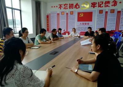 河口县交通运输局党支部学习贯彻习近平总书记在庆祝中国共产党成立100周年大会上的重要讲话精神