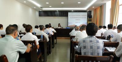 河口县2021年离退休干部党组织书记培训班暨党史学习读书班开班