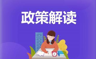 省司法厅印发《云南省12348公共法律服务热线平台使用管理办法》