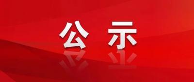 每人奖励10万元!河口有两名教师入选云南500位乡村优秀教师