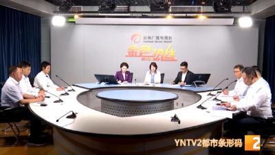 """""""双减""""政策如何实施?云南省教育厅权威解答→"""