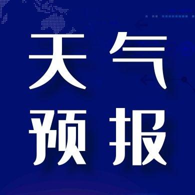 2021年8月24日河口县天气预报