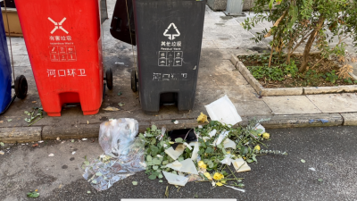 曝光台:垃圾不乱放,共建魅力城