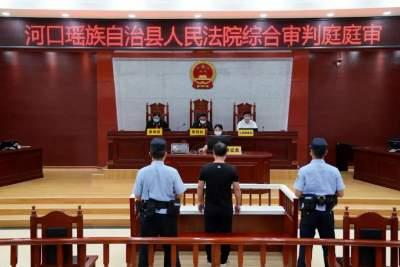 变庭审现场为警示课堂 为党员领导干部敲响警钟