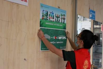 """河口县总工会开展""""绿色出行宣传月""""及""""公交出行宣传周""""活动"""