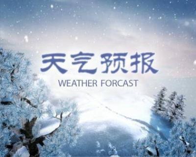 河口县天气预报(2021年10月16日)