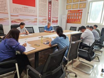 河口县教育体育局传达学习州第九次党代会精神
