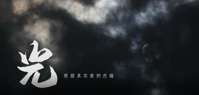 河口县天气预报(2021年10月19日)