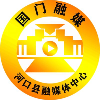 """河口县融媒体中心""""三点""""扎实做好9月新闻宣传工作"""