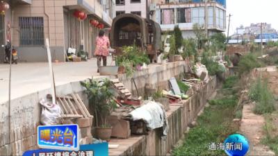 东村社区个别区域环境脏乱需整治