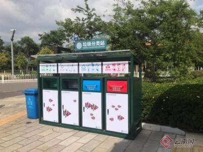 昆明城市生活垃圾分类今年将逐步试点小区定时定点投放
