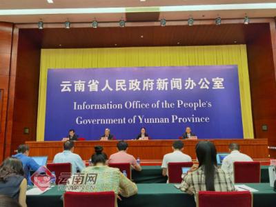 【云发布】维护人民健康 云南在全省开展爱国卫生7个专项行动