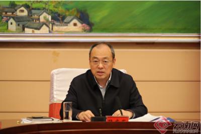 省政府召开第80次常务会议 阮成发主持