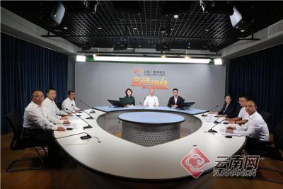 【金色热线】云南省已累计实现613.8万贫困人口脱贫