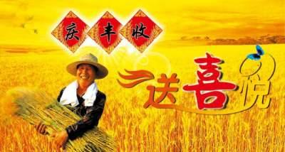 云南:已收获秋粮1401.3万亩 全年粮食有望再获丰收