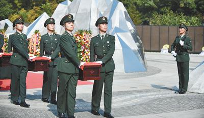 第七批在韩中国人民志愿军烈士遗骸在沈阳安葬