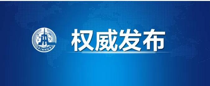 云南省出台《方案》建立健全塑料制品长效管理机制