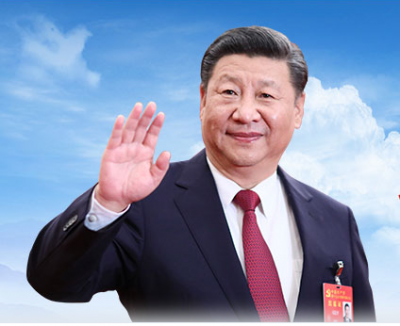 """习近平对川藏铁路开工建设作出重要指示强调  发扬""""两路""""精神和青藏铁路精神 高质量推进工程建设"""