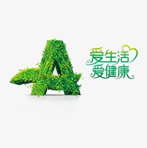 把握绿色发展