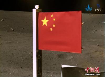 """中国焦点面对面:""""嫦五""""归来,""""太空快递""""如何用?漫天星辰如何""""摘""""?"""