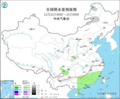"""冷空气影响长江中下游以北 台风""""科罗旺""""影响南海"""