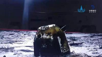 """""""载土""""归来!嫦娥五号完成中国首次地外天体采样返回任务"""