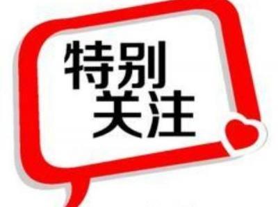 """【回眸""""十三五"""" 奋进彩云南】产业加速由中低端向中高端迈进"""