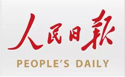 中共中央印发  法治社会建设实施纲要(二〇二〇—二〇二五年)
