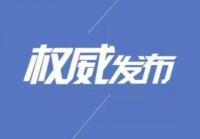 云南将建先进锂电池联合实验室