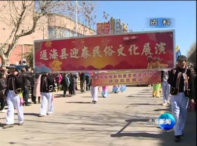 """四街镇荣获""""云南民间文化艺术之乡""""美誉"""
