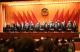 政协通海县十一届五次会议开幕