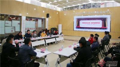 """云南玉溪""""数字青年""""话发展 助力云南数字经济第一城建设"""