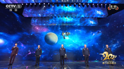 中央广播电视总台春晚观众规模12.72亿 刷新多项传播纪录