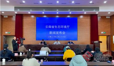 云南2020年环境空气质量优良天数比例达98.8%