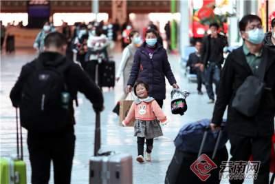 踏青游周边游旅客增多 云南铁路客流逐步回升