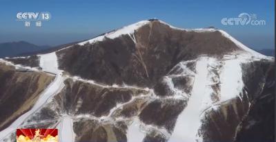 北京:记者探访国家高山滑雪中心