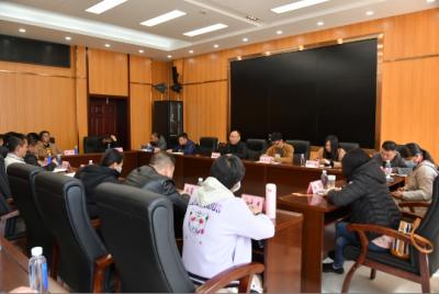 全县民政工作暨党风廉政建设工作会议召开