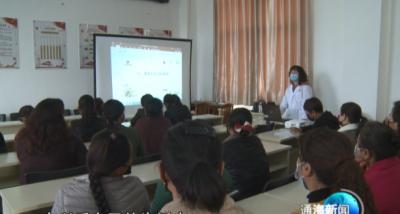"""大河嘴社区举办""""卫生健康和防震减灾""""知识讲座"""