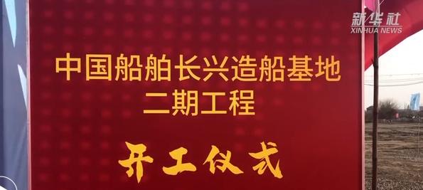 """习近平总书记关切事丨探访高质量发展""""新明星"""""""