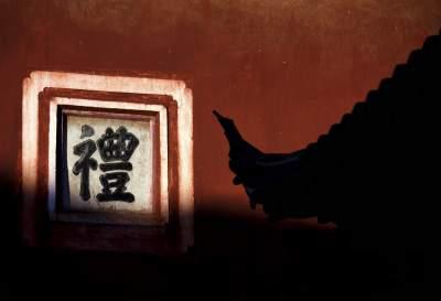 """【国家历史文化名城·通海】石匾""""礼乐名邦""""作者朱阳的宦海传奇 你听过吗?"""