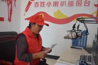看试点 | 陕西志丹:努力在关心服务群众中教育凝聚群众