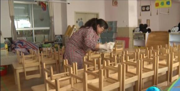"""爱国卫生""""7个专项行动""""进行时 新学期:第一幼儿园全面清洁消毒 筑牢健康屏障"""
