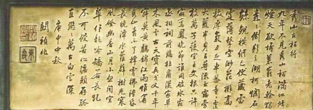 【国家历史文化名城·通海】通海人物志一一阚祯兆