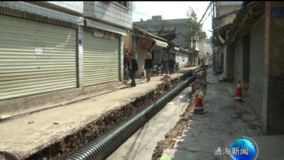 我县启动实施城区雨污分流工程