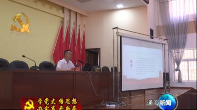"""杨广镇举办""""万名党员进党校""""暨党史学习教育培训班"""