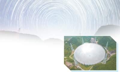 """""""中国天眼"""",聆听宇宙的声音"""