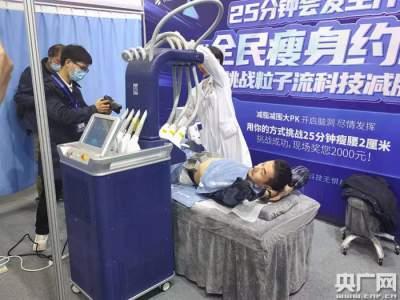 亮点纷呈 第三届世界大健康博览会在汉开幕
