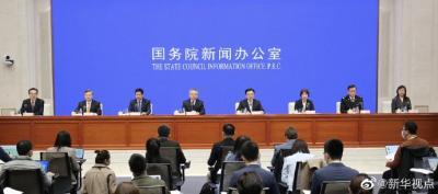 商务部:近期将推出海南自贸港贸易自由化便利化若干措施